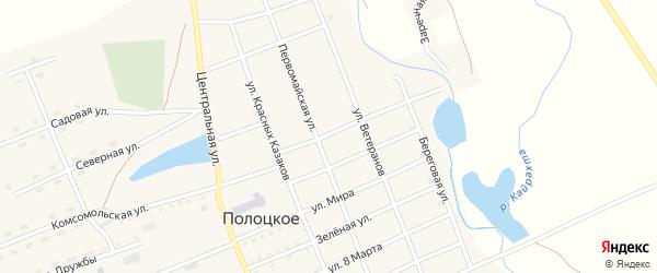 Улица Целинников на карте Полоцкого села с номерами домов