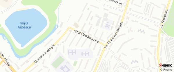 Проезд Профсоюзов на карте Златоуста с номерами домов