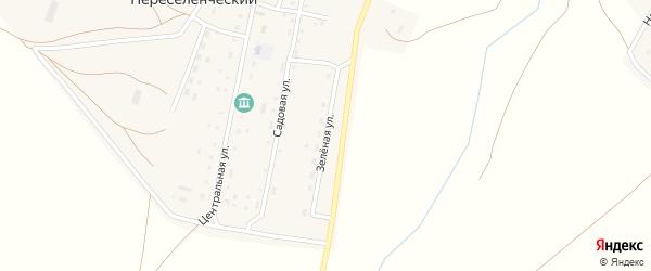 Зеленая улица на карте Переселенческого поселка с номерами домов