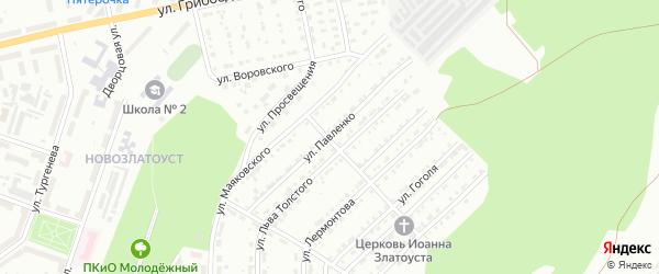Улица им П.А.Павленко на карте Златоуста с номерами домов