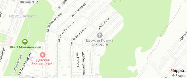 Улица им Д.И.Менделеева на карте Златоуста с номерами домов
