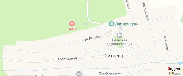 Улица Ленина на карте деревни Ситцева с номерами домов