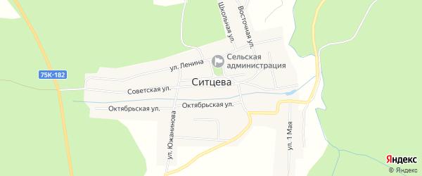 Карта деревни Ситцева в Челябинской области с улицами и номерами домов