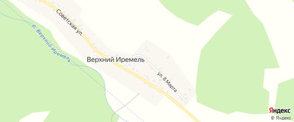 Улица 8 Марта на карте поселка Верхнего Иремеля с номерами домов