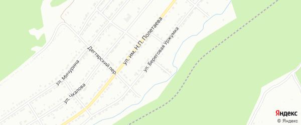 Улица Береговая Уржумка на карте Златоуста с номерами домов