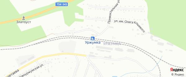 Железнодорожная станция Уржумка на карте Златоуста с номерами домов