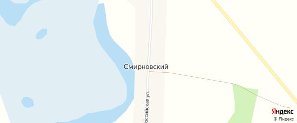 Российская улица на карте Смирновского поселка с номерами домов
