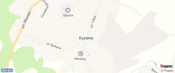 Первое Мая улица на карте деревни Курамы с номерами домов