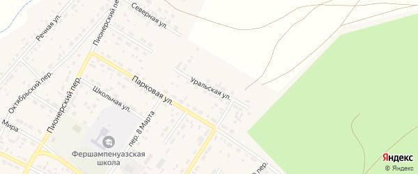 Уральская улица на карте села Фершампенуаза с номерами домов