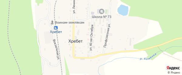 Улица 40 лет Октября на карте железнодорожной станции Хребта с номерами домов