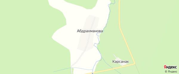 Карта деревни Абдрахманова в Челябинской области с улицами и номерами домов
