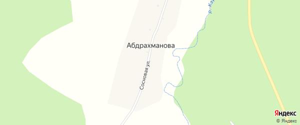 Сосновая улица на карте деревни Абдрахманова с номерами домов