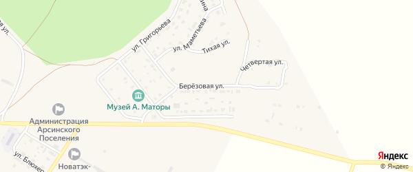 Березовая улица на карте села Фершампенуаза с номерами домов