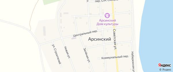 Центральный переулок на карте Арсинского поселка с номерами домов