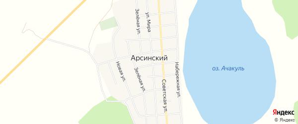 Карта Арсинского поселка в Челябинской области с улицами и номерами домов