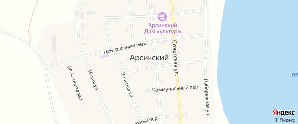 Южный переулок на карте Арсинского поселка с номерами домов
