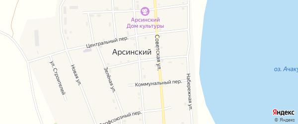 Медицинский переулок на карте Арсинского поселка с номерами домов