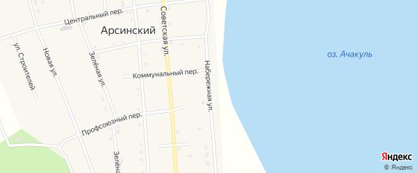 Набережная улица на карте Арсинского поселка с номерами домов