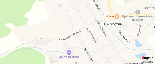 Улица Степана Разина на карте села Сыростана с номерами домов