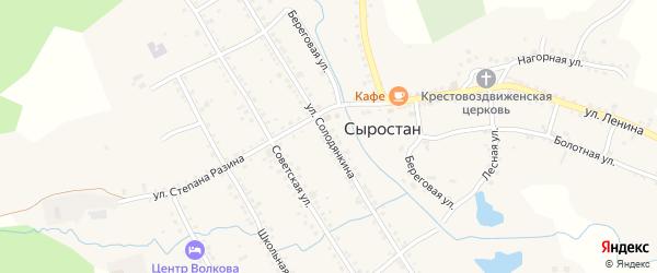Улица Солодянкина на карте села Сыростана с номерами домов
