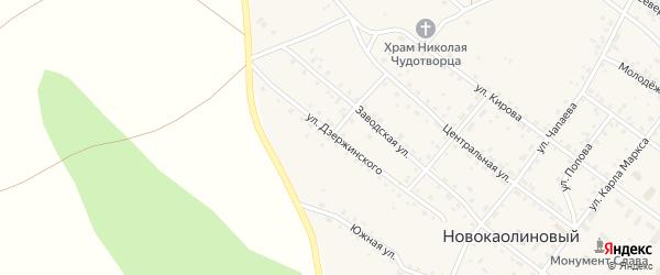 Улица Дзержинского на карте Новокаолинового поселка с номерами домов