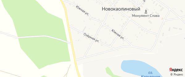 Озерная улица на карте Новокаолинового поселка с номерами домов