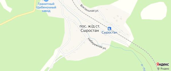 Набережная улица на карте железнодорожной станции Сыростана с номерами домов