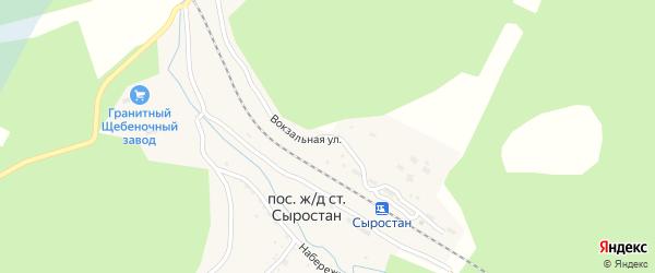 Вокзальная улица на карте железнодорожной станции Сыростана с номерами домов