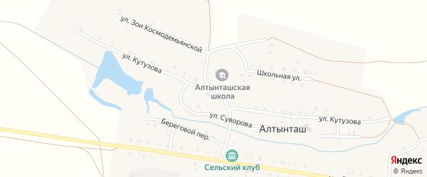 Улица Кутузова на карте деревни Алтынташа с номерами домов
