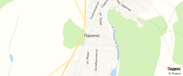 Карта села Ларино в Челябинской области с улицами и номерами домов