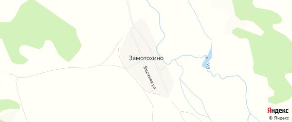 Карта деревни Замотохино в Челябинской области с улицами и номерами домов