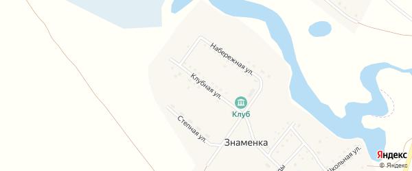 Клубная улица на карте поселка Знаменки с номерами домов