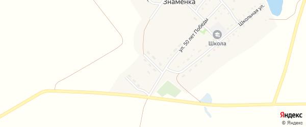 Знаменская улица на карте поселка Знаменки с номерами домов