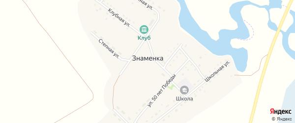 Начальный переулок на карте поселка Знаменки с номерами домов