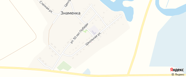 Школьная улица на карте поселка Знаменки с номерами домов