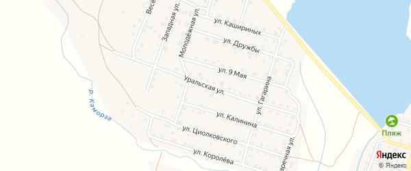 Уральская улица на карте Уйского села с номерами домов