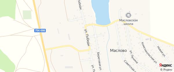 Улица Победы на карте села Маслово с номерами домов