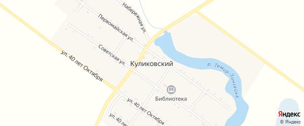 Советская улица на карте Куликовского поселка с номерами домов
