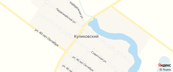 Улица 40 лет Октября на карте Куликовского поселка с номерами домов