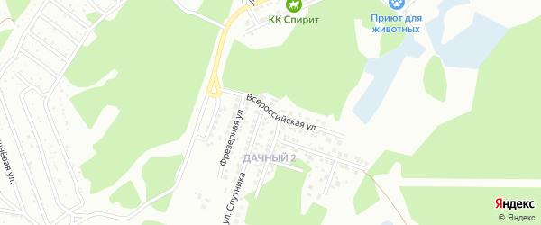 Всероссийская улица на карте Миасса с номерами домов