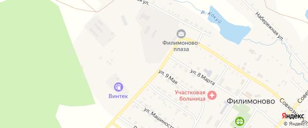 Школьный переулок на карте села Филимоново с номерами домов