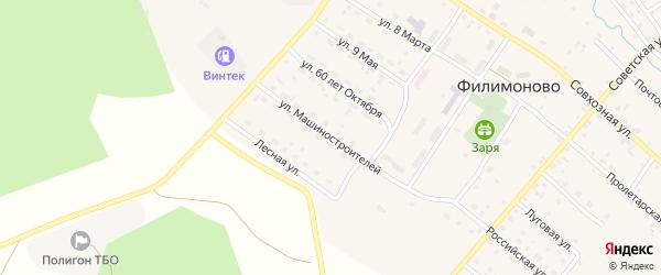 Улица Машиностроителей на карте села Филимоново с номерами домов