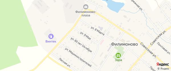 9 Мая улица на карте села Филимоново с номерами домов