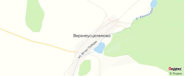 Карта деревни Верхнеусцелемово в Челябинской области с улицами и номерами домов