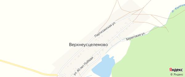 Партизанская улица на карте деревни Верхнеусцелемово с номерами домов