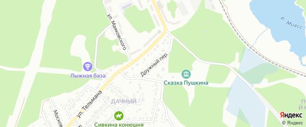 Дружный переулок на карте Миасса с номерами домов