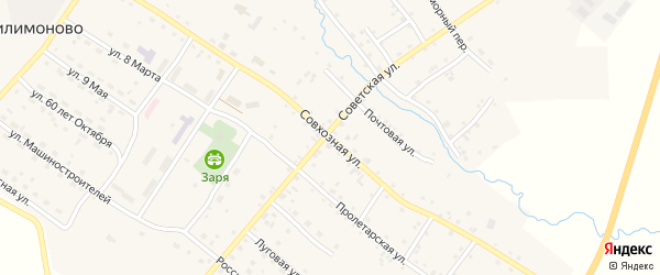Совхозная улица на карте села Филимоново с номерами домов