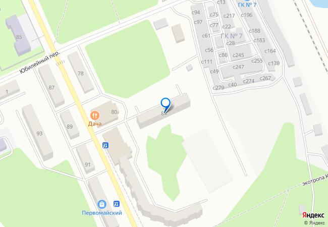 edf8f9ca9bfe улица Кирова, 84 на карте Миасса, организации, фото подробно