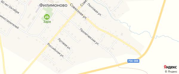 Пролетарская улица на карте села Филимоново с номерами домов