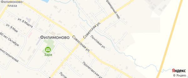 Почтовая улица на карте села Филимоново с номерами домов